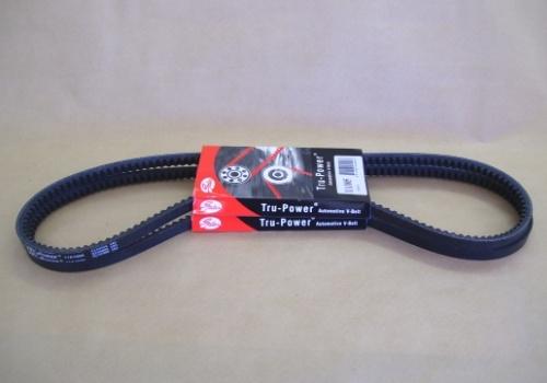 16371-02452S Belt Fan Set Landcruiser 70 75 79 80 100 Series